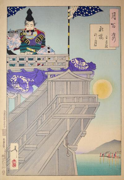 Tsukioka Yoshitoshi, 'The Moon and the Helm of the Boat', 1887