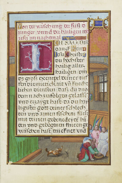 Simon Bening, 'Border with Abraham Washing the Feet of the Three Angels', 1525-1530