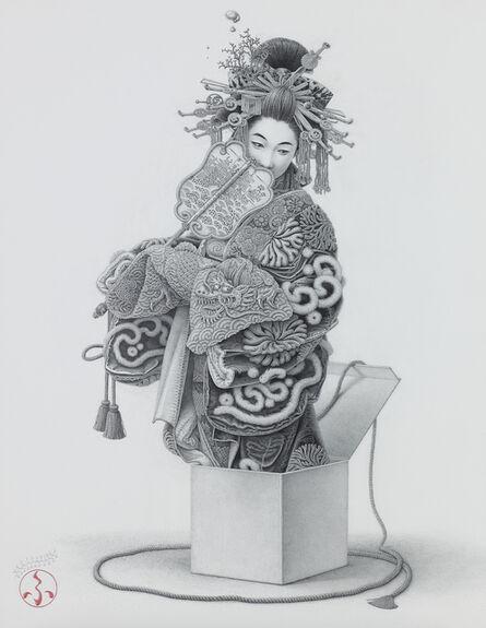 Futaro Mitsuki, 'Tamatebako', 2014