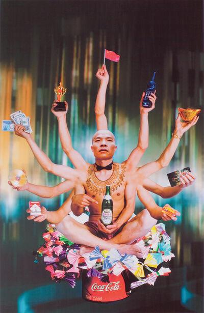 Wang Qingsong, 'Requesting Buddha - Planche No. 4', 2007 -2008