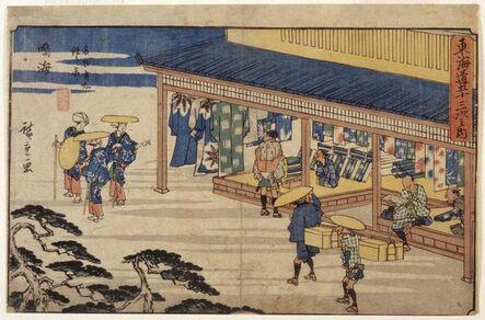 Utagawa Hiroshige (Andō Hiroshige), 'Station 41, Narumi', about 1841-1842