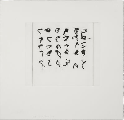 Brice Marden, 'First Etched Letter', 2011