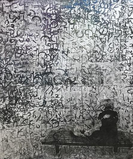 Sukha Worob, 'Sifting for a Miracle', 2018