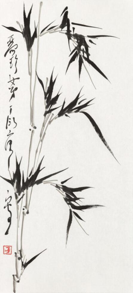 Ting Yin-yung, 'Bamboo', Dated ca. 1973-75