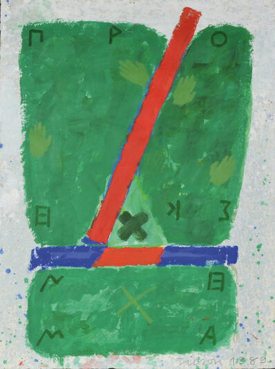 Joe Tilson RA, 'PROSCINEMI / ALPHABET', 1989
