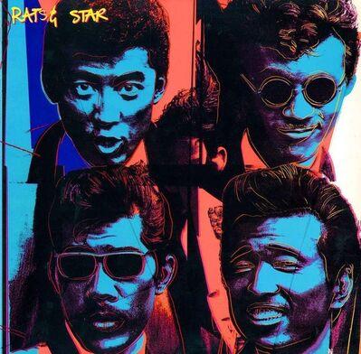 Andy Warhol, 'Rare Andy Warhol Record Cover Art', 1983