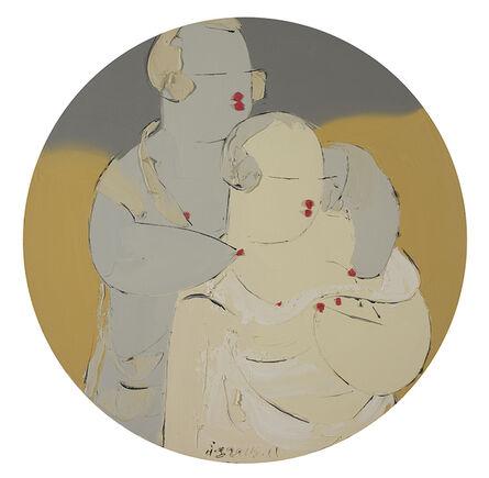 Pang Yongjie, 'Untitled - A', 2015