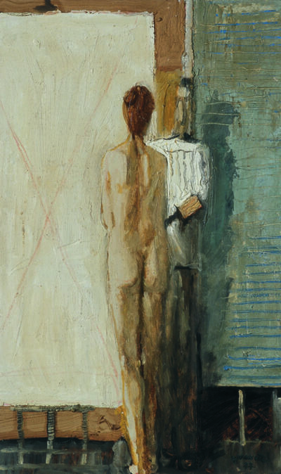LJUBO IVANČIĆ, 'Artist with a Female Figure', 1977