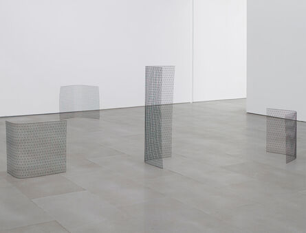Maria Taniguchi, '4 Screens', 2015