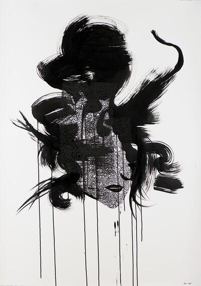 İnci Eviner, 'Goodnight Sweetheart', 2014