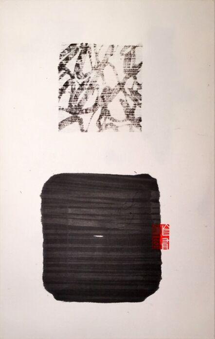 Fung Ming Chip, '16H15', 2016