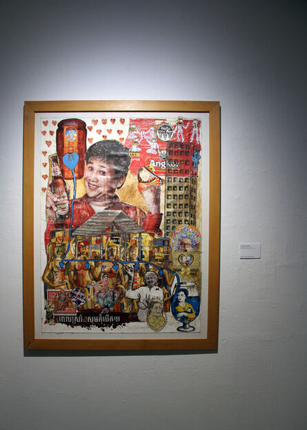 Leang Seckon, 'My Cambodia, My Beer, My Heart', 2015