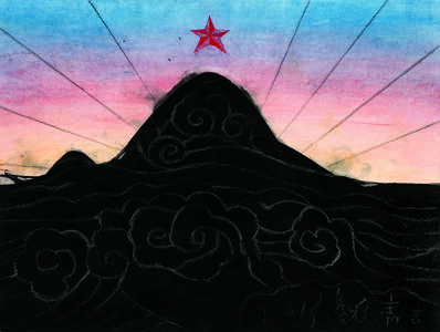 Qingji Wei, 'Landscape with Five-pointed Star', 2013