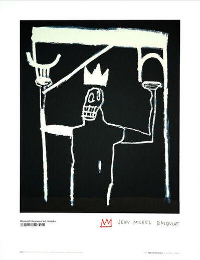Jean-Michel Basquiat, 'Untitled (Framed)', 1997
