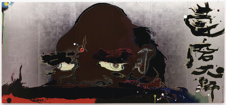 Takashi Murakami, 'Release Chakra's gate at this instant', 2008