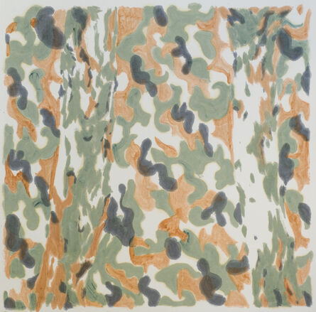 Wu Yiming 邬一名, 'Camouflage 1', 2014