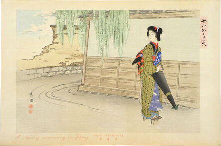 Ikeda Shoen, 'Layered Mist: A Rainy Day in Spring', ca. 1906