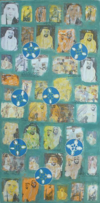 Fatema Al Mazrouie, 'Sheikh Zayed', 2011