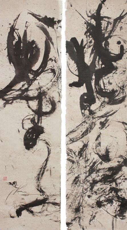 Hsu Yung Chin 徐永進, '見素抱樸 Show plainness; hold simplicity ', 2014
