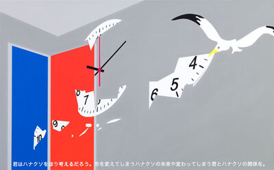 Soju Tao, 'Snot and Time', 2014