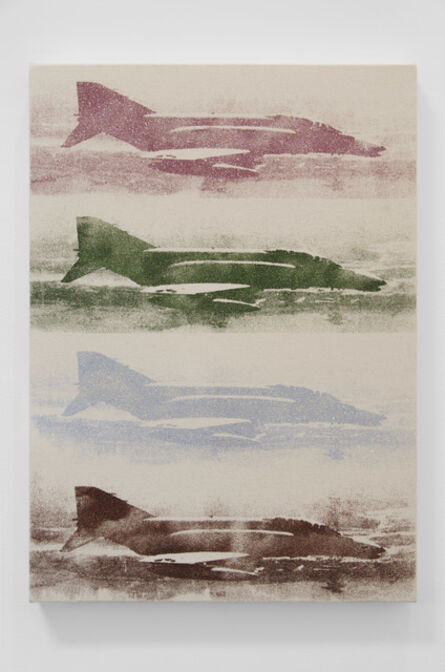 Abdul Mazid, 'Phantoms', 2015