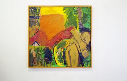 Hellal Zoubir, 'L'arcade Sun', 1991