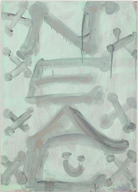 Neal Jones, 'Neal Bones', 2013