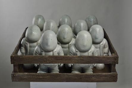 Rodrigo de la Sierra, 'Look Up', 2015