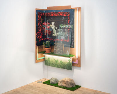 Mark Dorf, 'Landscape 14', 2017