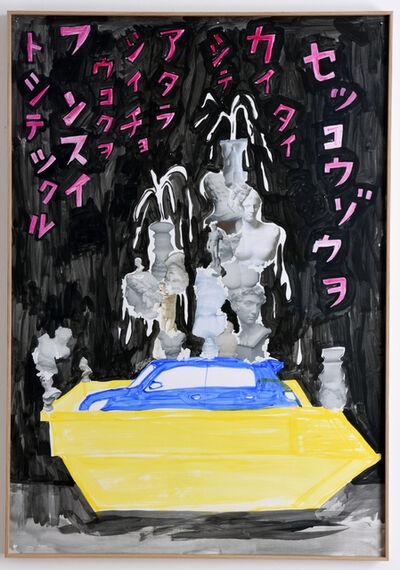 Tatzu Nishi, 'Fountain of Fashion and the Immutable', 2015