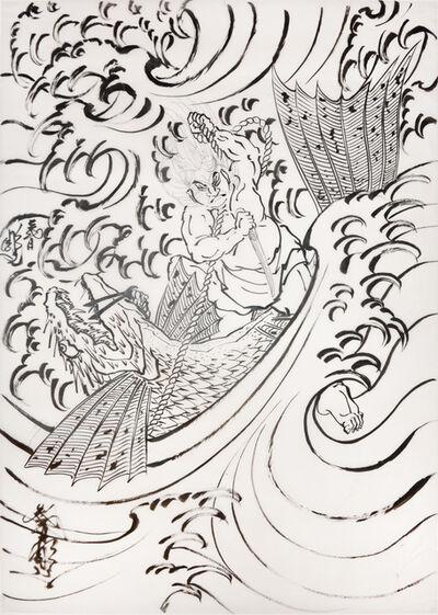 Horiyoshi III, 'Asahina Saburo Yoshihide', ca. 2010
