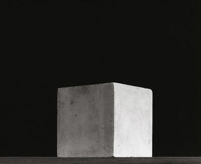 Vadim Gushchin, 'Plaster #1', 2001