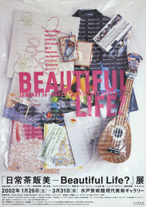 Zon Ito, 'Beautiful Life?', 2002