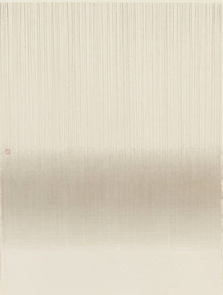 Shen Chen, 'Untitled No.8023-14', 2014