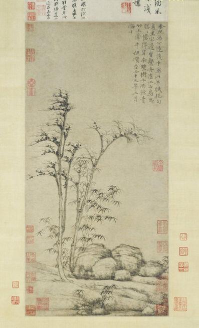 'Twin Trees by the South Bank (An nan shuang shu tu 岸南雙樹圖)', 1353