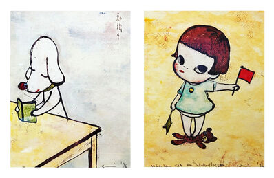 Yoshitomo Nara, 'Yoshitomo Nara Poster Set(Do Not Distube! & Girl With Direction Indicator Flags)', 1996