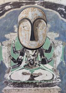 Xu Zhen 徐震, 'Evolution-South Wall of Yulin Cave No.003, Ngil Mask', 2017