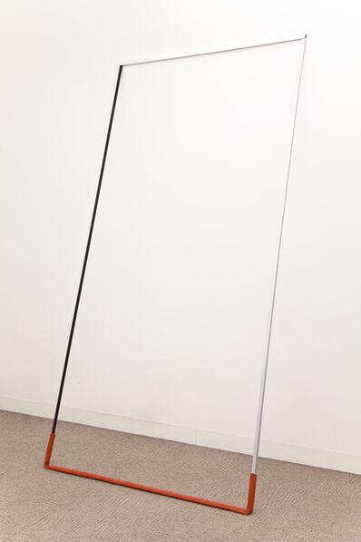 Zachary Susskind, 'Dental', 2013