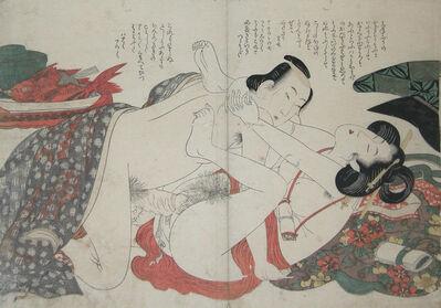 Kikukawa Eizan, 'A Happy Occasion', ca. 1820