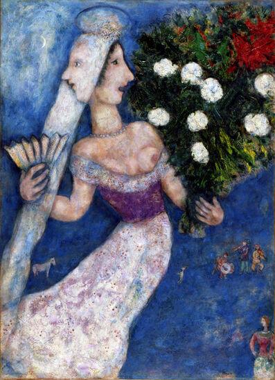 Marc Chagall, 'The Bride with Two Faces (La mariée à double face)', 1927