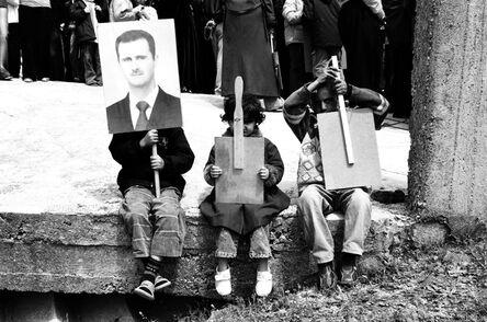 Salama Safadi, 'Bashar Up', 2005