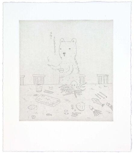 Atsushi Kaga, 'Robert Battles with the octopus', 2014
