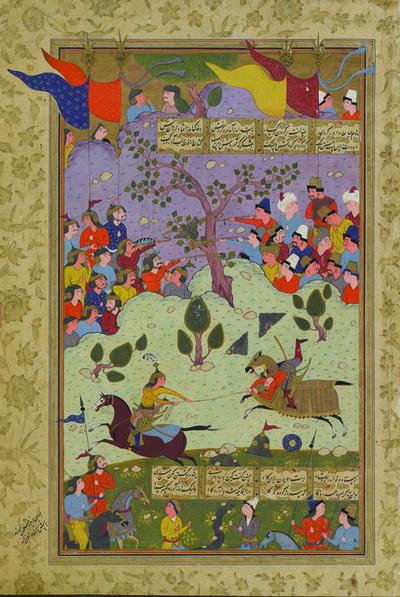 'Isfandiyar Lassoes Gurgsar, folio 246a from the Peck Shahnama', 1589-1590