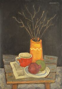Vadim Semenovich Velichko, 'Still life with dry branches', 1979