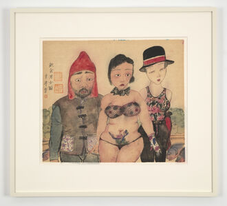 Li Jin 李津, 'Lovers Tattoo', 2016
