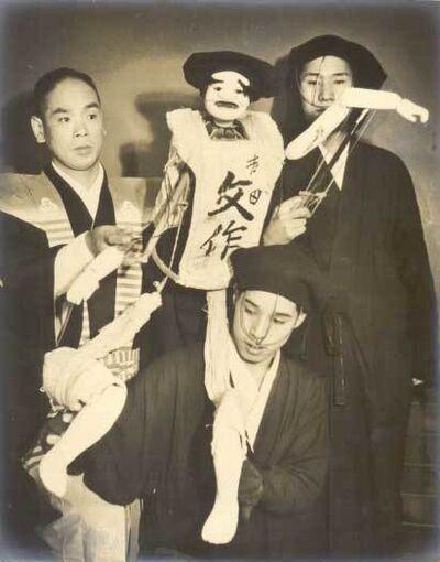 Taikichi Irie, 'Bunraku Puppet Theater Performers: Master Tamao Yoshida (1919-200)', 1930