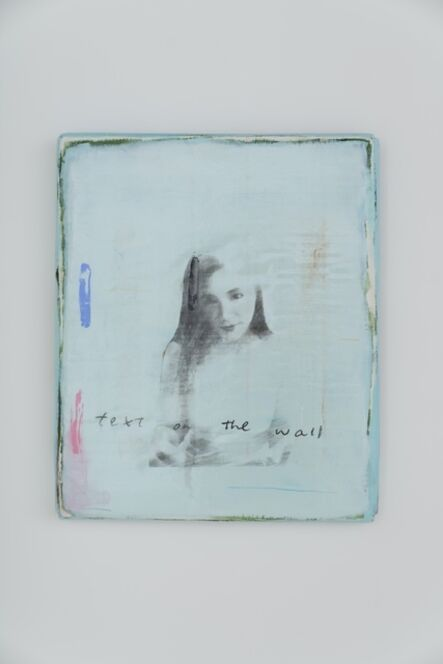 Lee Kit 李杰, 'Text on the wall', 2020