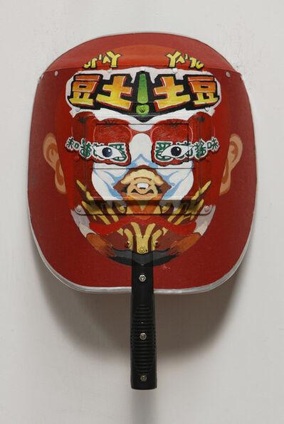 Liu Bolin, 'Mask No. 77', 2013