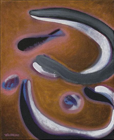 York Hsiao, 'Endure', 2009