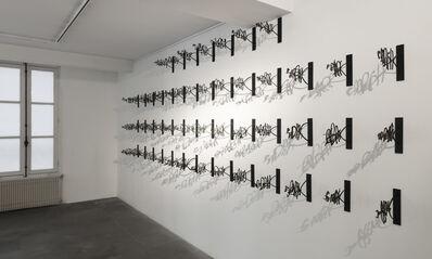 Rachid Koraïchi, 'Les Priants', 2016
